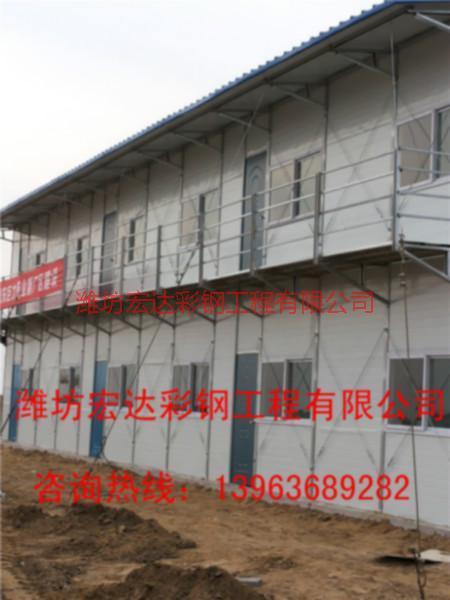 供应潍坊宏达钢骨架板房 雅致房架子销售价格供货