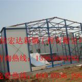供应山东批发板房框架