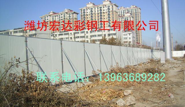 供应山东彩钢围墙复合板围挡厂家批发13963689282