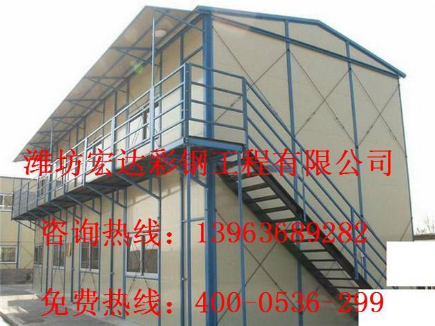 供应彩钢活动板房  山东单、双层板房厂家