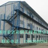 供应活动板房材料清单