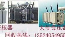 供应常州变压器回收苏州二手变压器回收批发