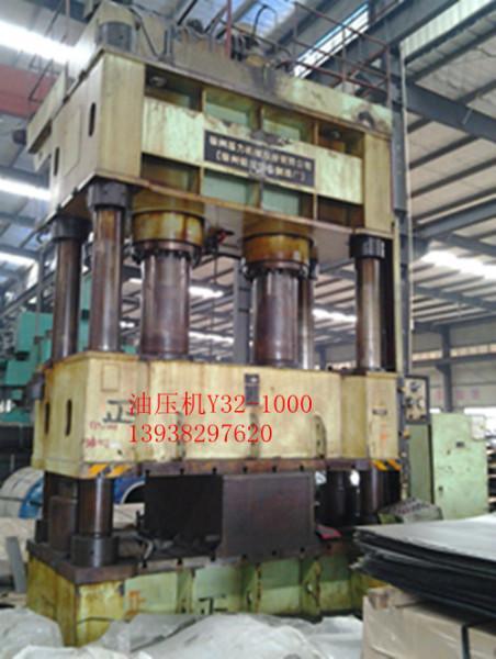 供应油压机Y32-1000