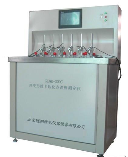 导热系数测试仪 导热系数测试仪价格
