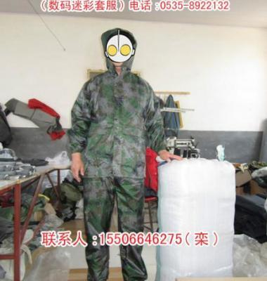 防水雨衣套装图片/防水雨衣套装样板图 (1)