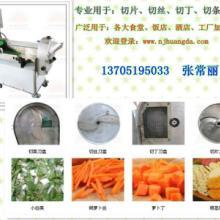 南京最新型切菜机专业用于各大食堂多功能切菜机切片切丝机批发