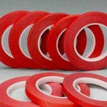 供应高温美纹纸胶带,防焊胶带,保护胶带, 红、白高温美纹纸胶带