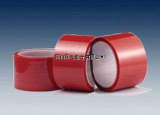 供应耐高温接驳胶带,皮革离型纸接驳胶带,工业胶带