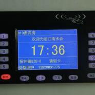 深圳桑拿沐足专用彩屏报钟器图片
