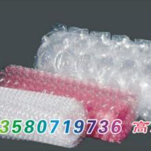 供应珠光膜 汽泡袋生产厂家及公司_汽泡袋批发