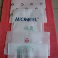 惠州珍珠棉-厂家批发报价价格