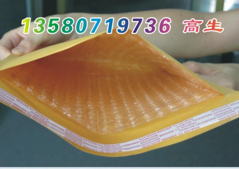 供应深圳优质EPE珍珠棉复牛皮纸供货商