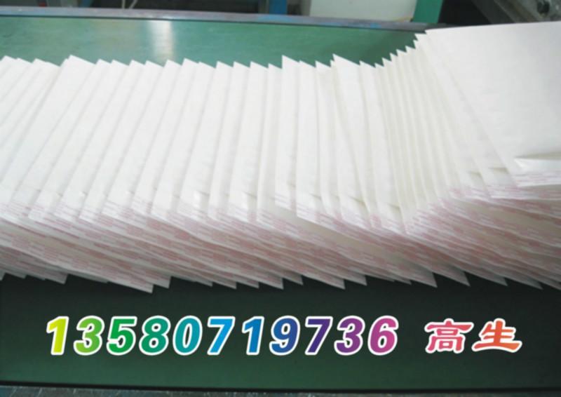 供应深圳罗湖最好的汽泡袋复牛皮纸厂家