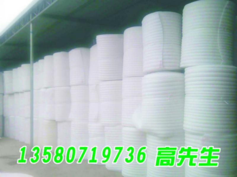 供应深圳珍珠棉厂家供应工艺品珍珠棉