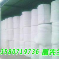 供应工艺品珍珠棉批发,广东工艺品珍珠棉批发厂家,高州珍珠棉批发价格