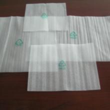 供应广东珍珠棉厂家供应仪器仪表珍珠棉