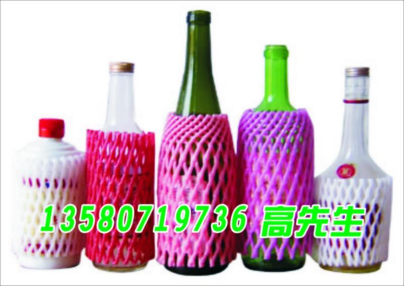 供应玻璃瓶包装网套,广东玻璃瓶包装网套生产厂家,东莞包装网套供货商