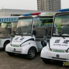 供应小区治安巡逻车,电动小区治安巡逻车批发