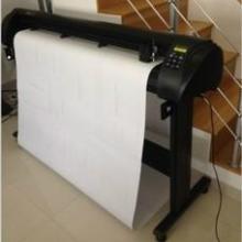 供应服装切割机用牛卡纸电脑打版纸CAD绘图纸手工打版纸/服装唛架纸厂家供应图片