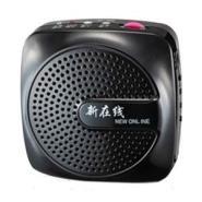 新在线N90大功率小蜜蜂扩音器图片