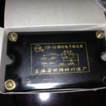 供应广东UV触发器1  uv触发器 ,供应触发器图片