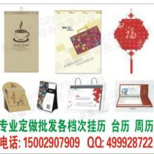 西安挂历印刷-西安台历设计印刷价格表