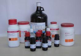 陕西西安色谱试剂标准品图片