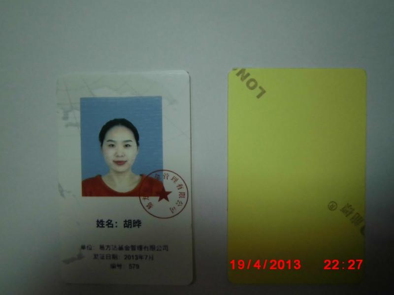 供应广东贴片卡