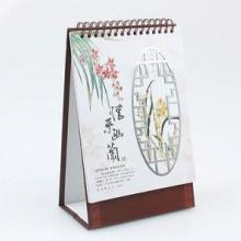 供应苍南台历印刷,苍南专版台历印刷厂