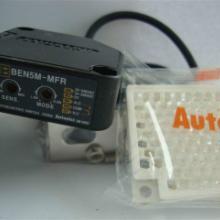 供应光电传感器BEN5M-MFR