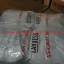 供应德国朗盛抗静电剂H95(乳化剂)乳化剂阴离子表面活性洗涤用    朗盛H95乳化剂批发