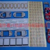供应电池垫片-绝缘片介子厂家