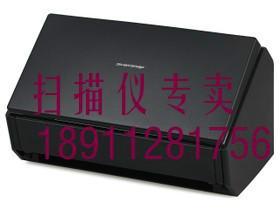 供应富士通iX500扫描仪