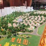 供应佛山地型展示沙盘模型制作,建筑模型制作,沙盘模型制作公司