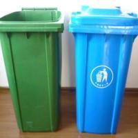 天津华丰塑料厂240升挂车垃圾桶