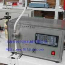 供应化妆品行业液体灌装机
