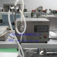 供应上海液体灌装机化妆品灌装机