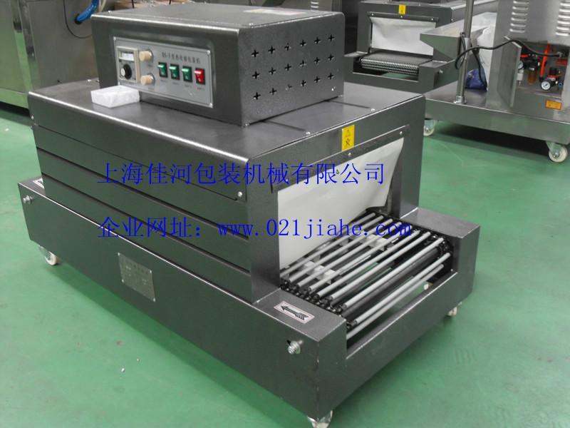 供应包装收缩机、上海热收缩包装机系列生产供应厂家、玩具书籍化妆品五金等的热收缩包装机