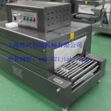 供应全自动薄膜收缩机热收缩包装机、上海热收缩包装机系列生产供应厂家、PVC/PP/POF等各类收缩薄膜的收缩包装机