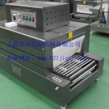 供应BS-400A热收缩包装机、餐具收缩机、玩具包装机
