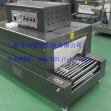 供應最小型熱收縮包裝機、上海熱收縮包裝機系列生產供應廠家、書籍玩具橡膠電子音像制品等的熱收縮包裝機圖片