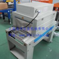 太阳能硅片电子元件热收缩包装机