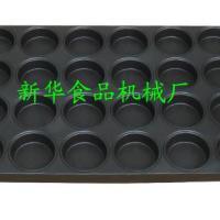 供应圆形手撕包模具日式手撕面包烤盘黄金手撕面包模手撕面包价格