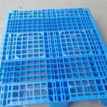 供应广东省价格便宜质量好的兰色塑胶托盘川字型网格加厚卡板图片