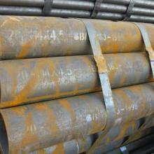 焊管服务点 焊管技术支持商  焊管店铺