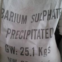 供应用于油漆生产的东莞超白沉淀硫酸钡