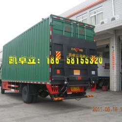 供应杭州汽車尾板