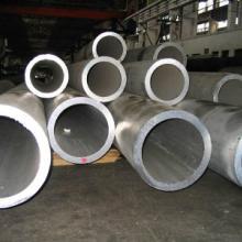 供应天津大口径铝管6063铝管厚壁铝管7075大口径铝管天津铝管批发