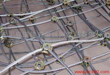 供应边坡防护网│柔性网厂家直销