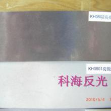 供应科海反光热贴KHA421